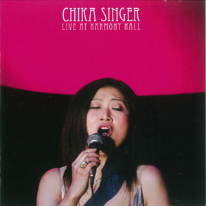 CHIKA SINGER LIVE AT HARMONY HALL