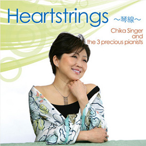 Heartstrings~琴線~