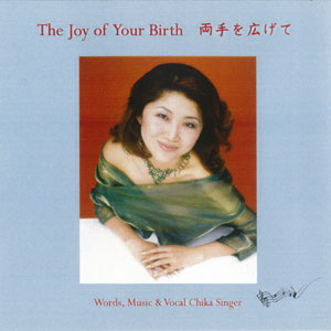The Joy of Your Birth 両手を広げて